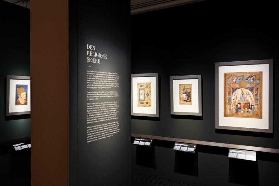 Menneskefiguren i islamisk kunst,<br>Davids Samling