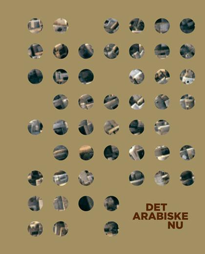 Det arabiske nu